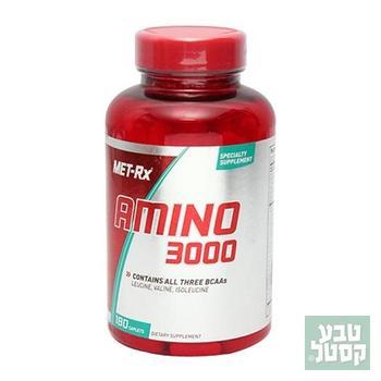 מטריקס אמינו 3000 ( amino 3000 )