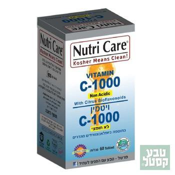 ויטמין C-1000 לא חומצי 60 טב' נוטריקר