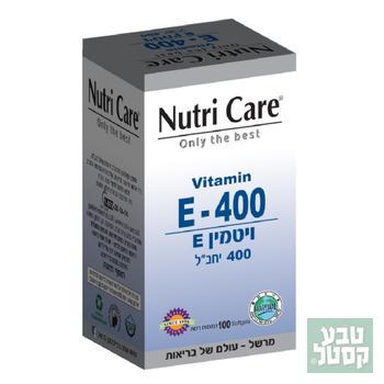 ויטמין E-400 100 כמוסות רכות נוטריקר