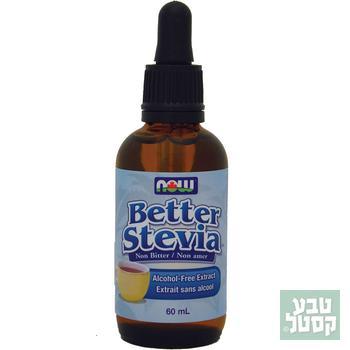 Better Stevia | תמצית בטר סטיביה של NOW