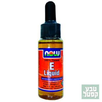 שמן ויטמין E נוזלי 30 מ'ל NOW