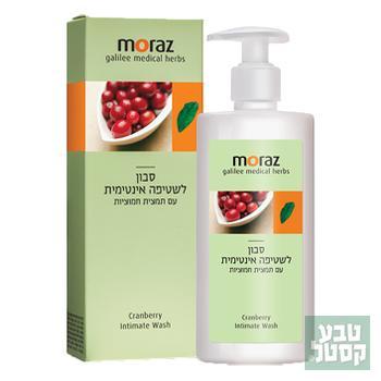 סבון אינטימי 250 מ'ל - מורז