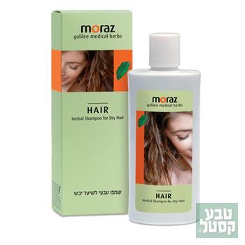 שמפו לשיער יבש 500 מ'ל