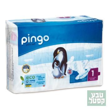 חיתולי פינגו מידה 1 (27 יחידות)