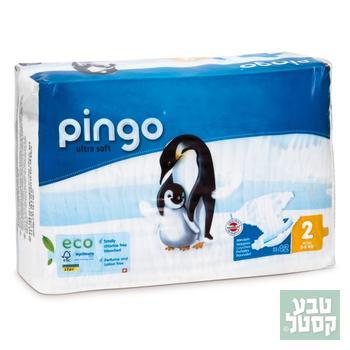 חיתולי פינגו מידה 2 (42 יחידות)