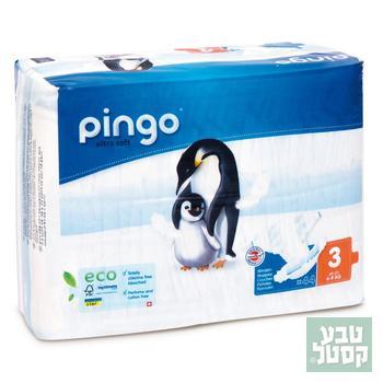 חיתולי פינגו מידה 3 (44 יחידות)