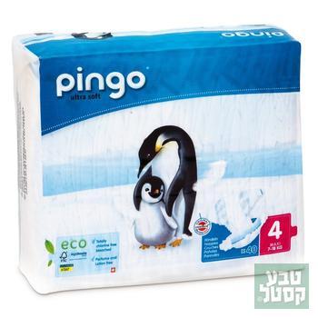 חיתולי פינגו מידה 4 (40 יחידות)
