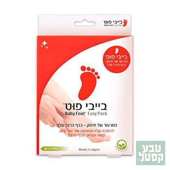 בייבי פוט - לטיפול בעור יבש ברגליים