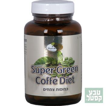 סופר קפה ירוק דיאט 90 כמוסות