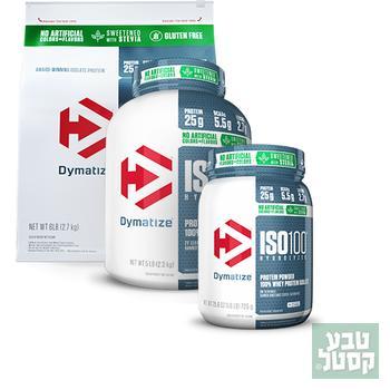 אבקת חלבון עלית 4.5 ק'ג DYMATIZE