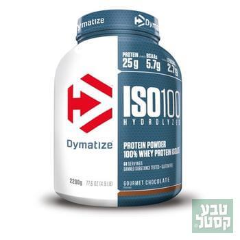 אבקת חלבון 100 ISO - DYMATIZE דיימטייז איזו 100