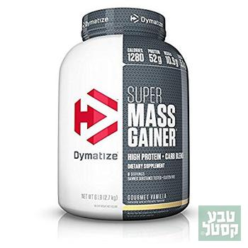 סופר מאס גיינר 2.7 ק'ג DYMATIZE - SUPER MASS GAINER