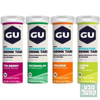 טבליות להכנת משקה אלקטרוליטים - GU