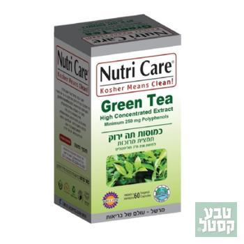 כמוסות תה ירוק של נוטריקר