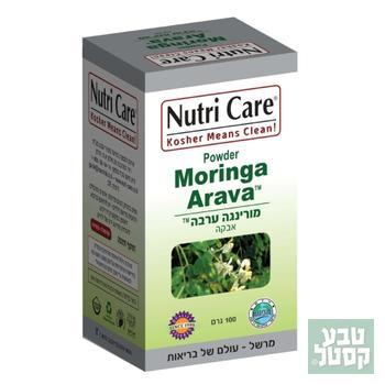 מורינגה ערבה אבקה 100 גרם - נוטריקר