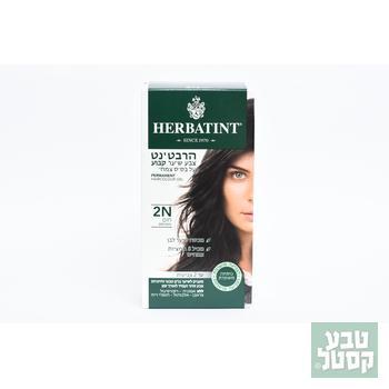 צבע לשיער טבעי הרבטינט