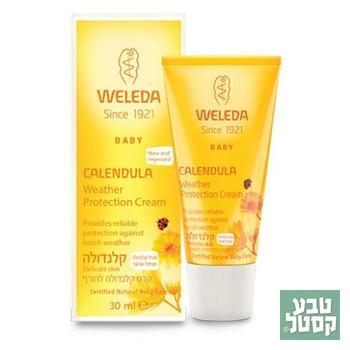 קרם לחות לחורף 30 מ'ל CALENDULA WEATHER PROTECTION