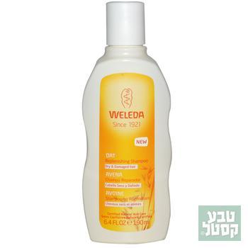 שמפו שיבולת שועל משקם 190 מ'ל WELEDA