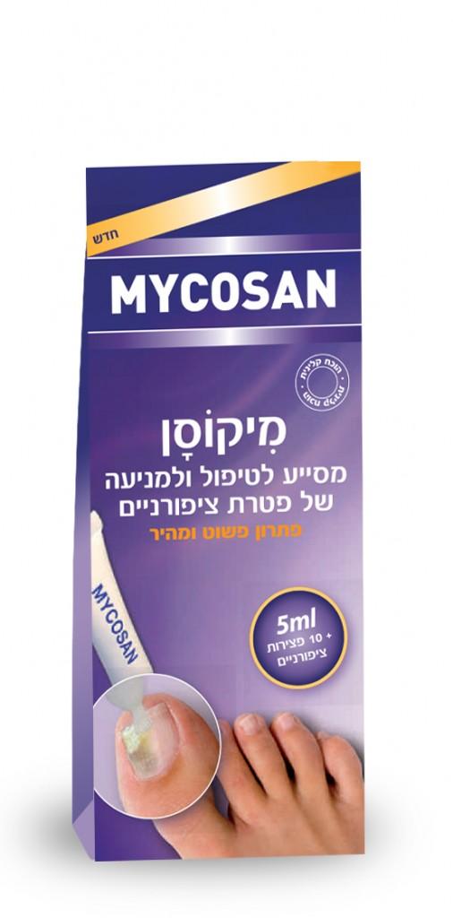 מיקוסן - פטרת ציפורניים טיפול טבעי - טבעקום