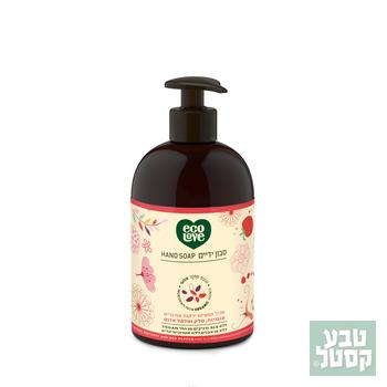 סבון ידיים נוזלי 500 מ'ל ECOLOVE הקולקציה האדומה