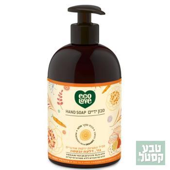 סבון ידיים נוזלי 500 מ'ל ecolove גזר - קולקצייה כתומה