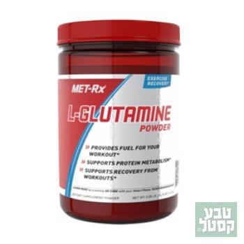 גלוטמין מטריקס אבקה 400 גרם
