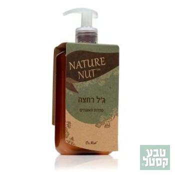 """ג'ל רחצה מרכיבים טבעיים 400 מ""""ל - nature nut"""