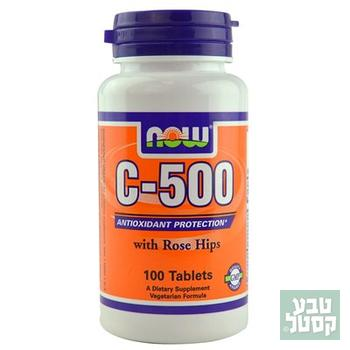 C-500 NOW