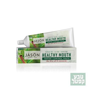 משחת שיניים עץ התה 125 מ'ל ג'ייסון נטורל
