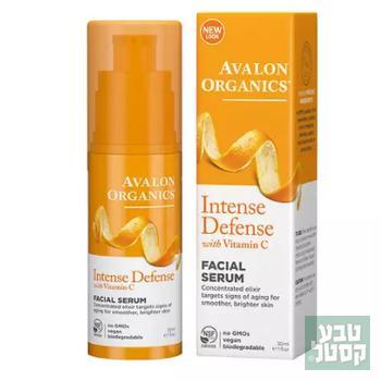 סרום פנים ויטמין C אבלון אורגניקס