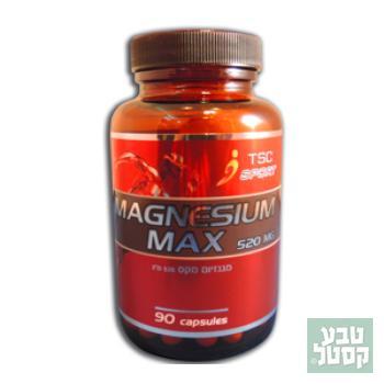 מגנזיום מקס 520 מ'ג 90 כמוסות TSC