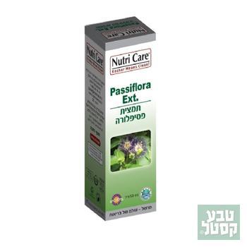 תמצית פסיפלורה 50 מ'ל NUTRI CARE