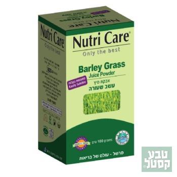 עשב שעורה 100 גרם NUTRI CARE