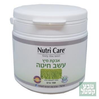 עשב חיטה 150 גרם NUTRI CARE
