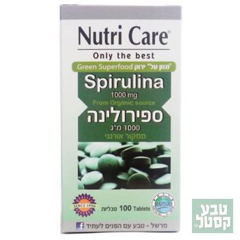 ספירולינה 1000 מ'ג 100 טבליות NUTRI CARE