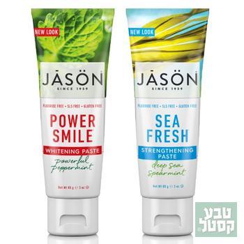 ג'ייסון משחת שיניים מוקטנת ללא גלוטן 85 גרם