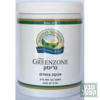מולטי ויטמין צמחי גרינזון 368 גרם