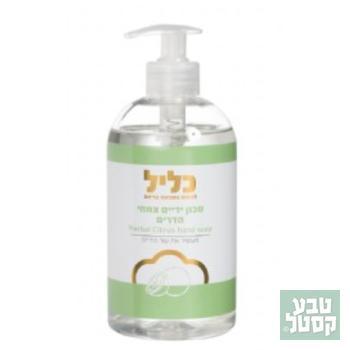 סבון ידיים צמחי ריח הדרים
