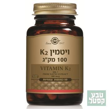 ויטמין K2 - סולגאר