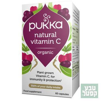 ויטמין C 60 כמוסות PUKKA