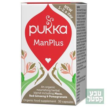 manplus - מן פלוס - PUKKA