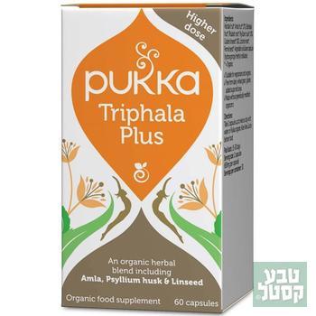 טריפלה פלוס 60 כמוסות PUKKA
