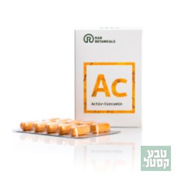 אקטיב כורכומין 30 כמוסות RAN BOTANICALS