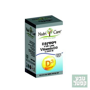 ויטמין D1000 120 טבליות נוטריקר