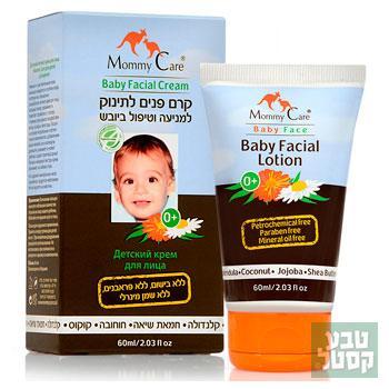 קרם פנים טבעי לתינוק 60 מ'ל MOMMY CARE