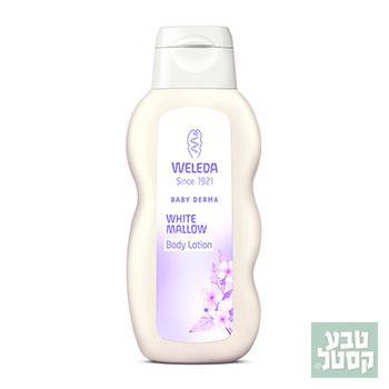 חלב גוף נטופית לבנה 200 מ'ל WELEDA