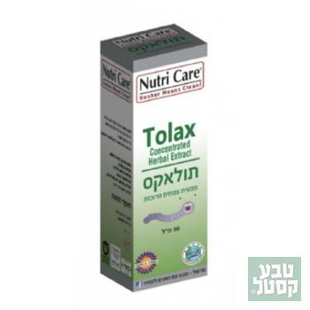 תולאקס תמצית 50 מ'ל NUTRI CARE