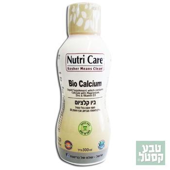 ביו קלציום 300 מ'ל NUTRI CARE