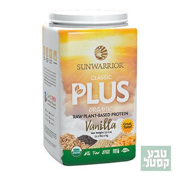 קלאסיק פלוס - חלבון טבעוני אורגני 1 ק'ג Sun Warrior