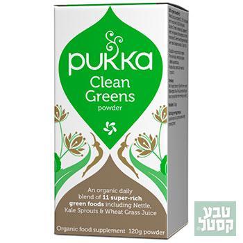 ירוקים מנקים - 112 גרם אבקה של PUKKA